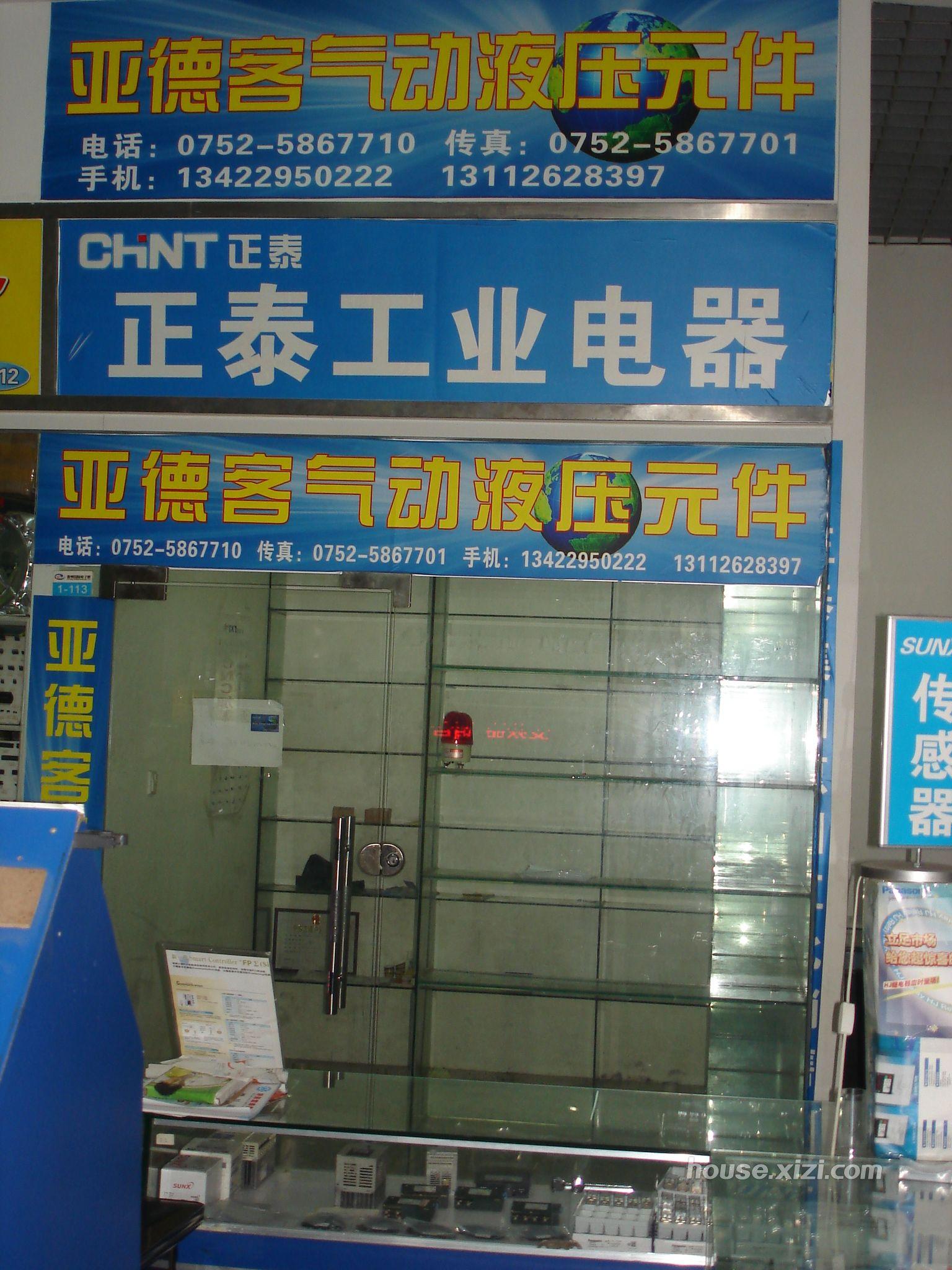 出租惠州江北电子城113号旺铺 商业街商铺 1800元/月