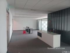 华贸大厦写字楼精装修低价出售 办公楼  470万元