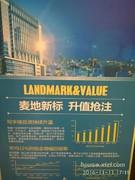 麦地强力大厦带华兴银行十年租约,40年产权,不错的投资。