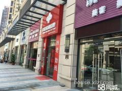 升利悦湖会黄金地段60--300平方商铺火热认购中