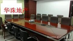 德威大厦 豪装写字楼555平-轻轨口-出租率高-升值快