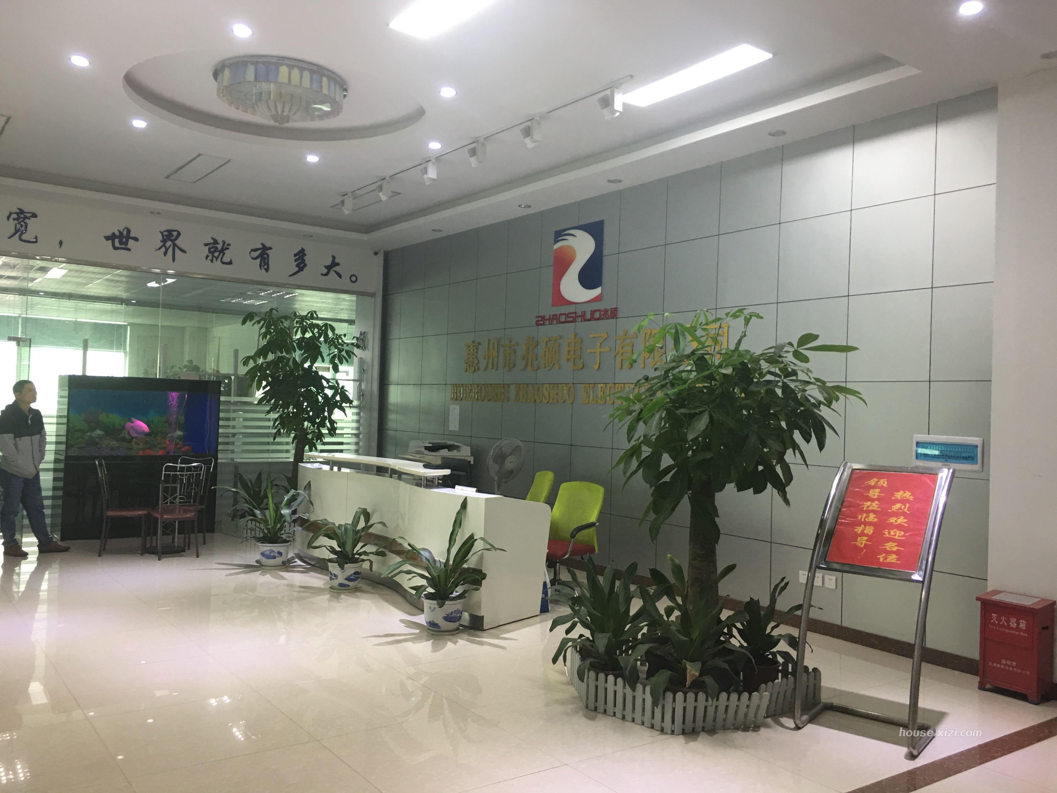 仲恺平南工业园2000平带办公室,有现成水电装修