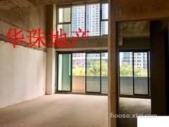 华贸金融街 复式275平商住公寓-带月租1.5万5年-轻轨口