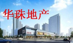 菊花路水北新村临街旺铺2层208平-门面宽停车方便-行业不限