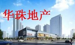 华贸大厦 精装写字楼128平-轻轨口-带租约-单价1.83万