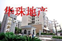 水北新村临街旺铺-130平-带阁楼-小区门口-门面宽-好停车