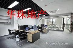 大隆大厦 精装写字楼135平带7200租金租约-轻轨口-超值