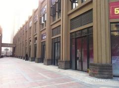 方直君御 商业街商铺 35元一平方 在租面积700~1900